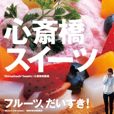 Square_katsudo-hokoku_ssb201604