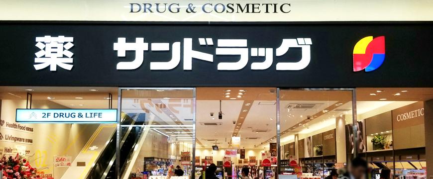 Yoko_original_img_shop-visual_yoko_160607