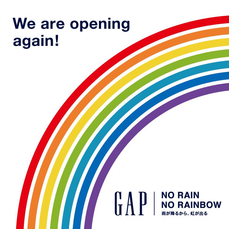 Yoko_original_web_no-rain-no-rainbow_open