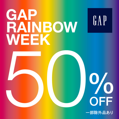 Square_1000px_gap-rainbow-week-50peroff_web_option