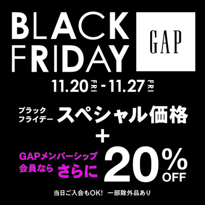 Square_%e3%80%90gap%e3%80%91blackfriday2020